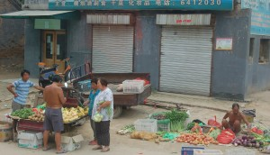 china_village_market