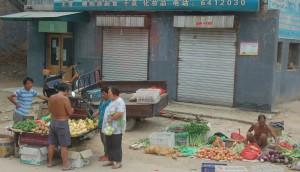china_village_market
